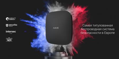 Система Ajax получила профессиональную награду Expoprotection Awards 2018