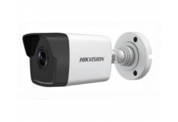 2 Мп ИК видеокамера Hikvision DS-2CD1023G0-I (2.8 мм)