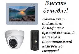 Комплект видеодомофона Slinex + дополнительная камера - 6