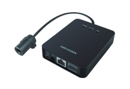 IP видеокамера Hikvision DS-2CD6424FWD-30 (2.8 мм) (8метров)