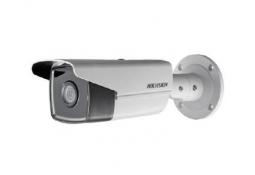 2 Мп ИК видеокамера Hikvision DS-2CD2T23G0-I8 (8 мм)