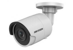 4 Мп ИК видеокамера Hikvision DS-2CD2043G0-I (8 мм)