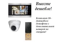 Комплект видеодомофона Slinex + дополнительная камера - 2
