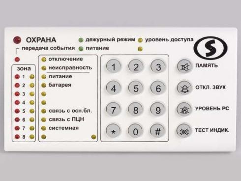 Выносной модуль индикации и управления Линд-9 клавиатура - 1