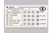 Выносной модуль индикации и управления Линд-9 клавиатура