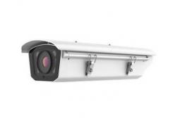 IP видеокамера Hikvision DS-2CD4026FWDP-IRA (11-40 мм)